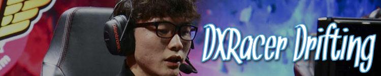 dxracer guide drifting