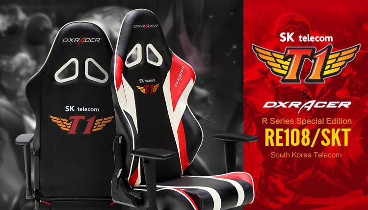 dxracer sponsorship
